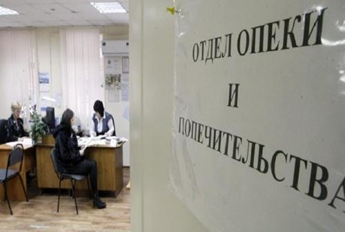 Михаил Развожаев поручил перестроить работу органов опеки в Севастополе