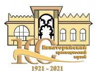 Выставка «Покоряя Вселенную» ко Дню космонавтики и 60-летию первого полета человека в космос в Евпаторийском краеведческом музее