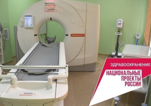 Минздрав РК: В Евпаторийской городской больнице открыт Центр амбулаторной онкологической помощи