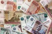 В Евпатории вынесли приговор двум юным фальшивомонетчикам
