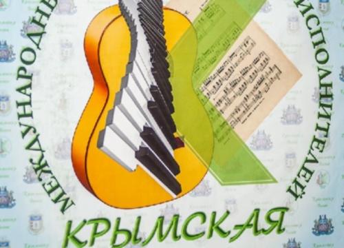 Торжественное открытие Международного фестиваля-конкурса молодых исполнителей «Крымская весна 2021»