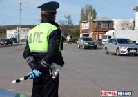 В Керчи оштрафовали 17 пешеходов за переход дороги в неположенном месте