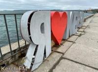 Инсталляции на набережной в Керчи вновь поплохело