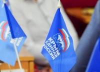 Сотрудников офиса «Единой России» в Симферополе эвакуировали из-за сообщения о минировании