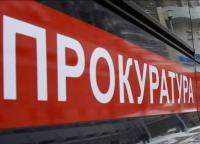В Ялте директора автотранспортного предприятия будут судить за мошенничество