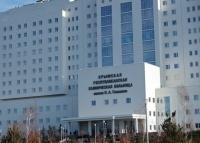 Под Симферополем хотят создать медицинский кластер