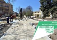 Симферопольский сквер им. Сергия Радонежского приобретает новый облик