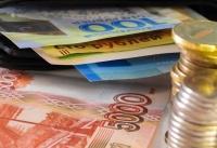 Центробанк прогнозирует уменьшение оборота наличных денег в 2021 году