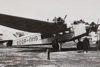 Первый рейс в Москву из аэропорта Симферополя вылетел ровно 85 лет назад