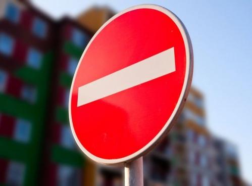 В Ялте 9 мая временно ограничат движение автотранспорта