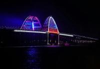 Крымский мост оснастили модернизированной художественной подсветкой