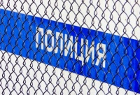 Жителю Алушты грозит 15 лет колонии за торговлю наркотиками