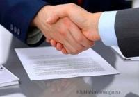 Предпринимателей Керчи приглашают подписать «Меморандума взаимопонимания»