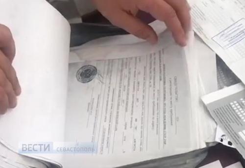 Инспектора МВД Алушты будут судить за фиктивную регистрацию иностранцев