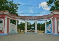 Компания из Екатеринбурга благоустроит парк им. Франко в Евпатории