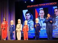 В Балаклаве открыли музей космонавтики