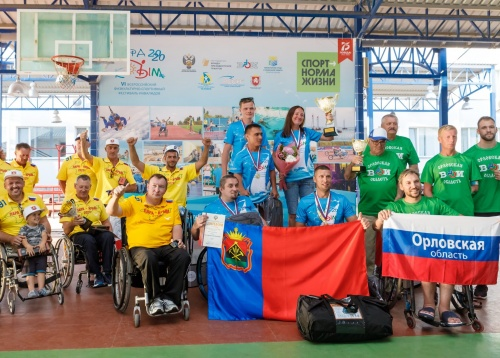 До старта Всероссийского физкультурно-спортивного фестиваля «ПАРА-КРЫМ 2021»остается менее 2 месяцев