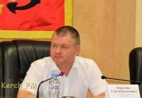 Глава администрации Керчи Сергей Бороздин написал заявление об увольнении