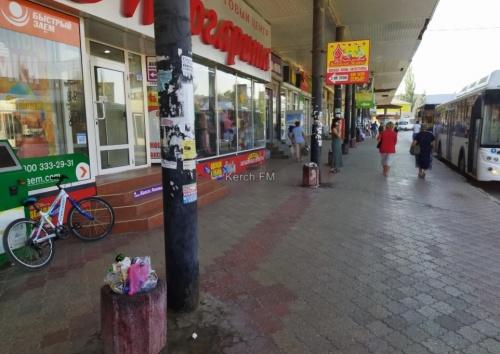 Керчане просят привести в порядок платформу автовокзала