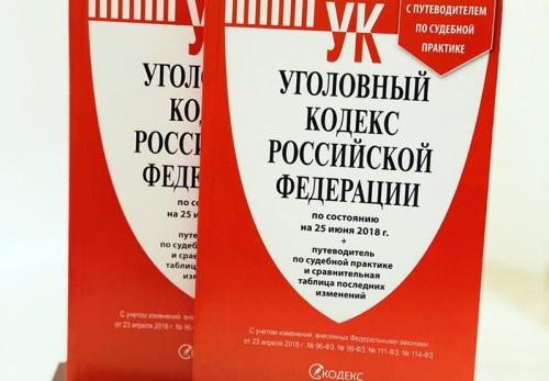 В Крыму три афериста, представляясь ИП, обобрали доверчивых граждан на 170 тыс. рублей