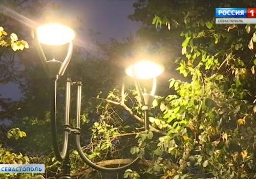 Власти Севастополя выделили на уличное освещение почти 250 миллионов