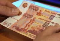 В Евпатории парень купил лоток малины, но расплатился фальшивкой. Где взял? В Интернет