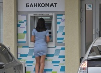 РНКБ предупредил о возможном сбое в работе сервисов