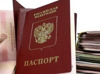 В МВД заявили о готовности к введению электронных паспортов
