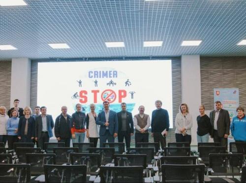 В Евпатории прошла I Всероссийская научно-практическая конференция с международным участием