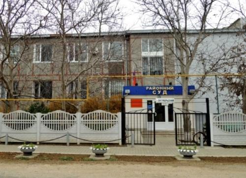 Крымчанин получил условный срок за попытку купить водительские права