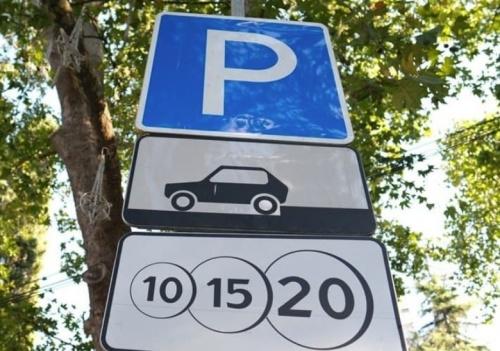 Ялтинцы получили возможность оформлять резидентские разрешения на парковку