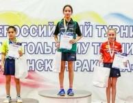 Юлия Кровякова из Ялты — победитель Всероссийского турнира по настольному теннису «Казанская ракетка»