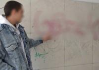 В Ялте задержан молодой человек, который наносил граффити на стены города