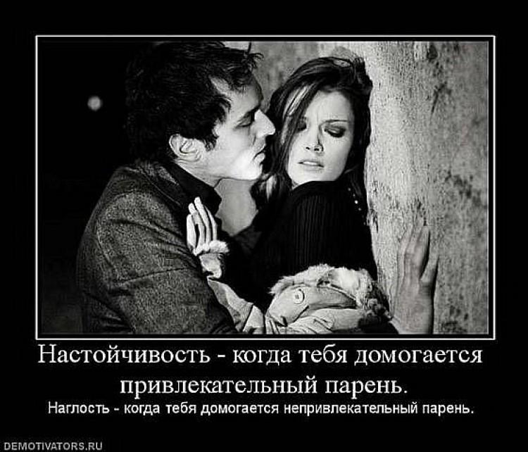 esli-tebya-domogaetsya-devushka