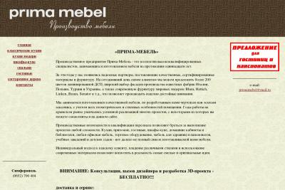 Primamebel com ua PRIMA MEBEL Заказать купить мебель в Крыму