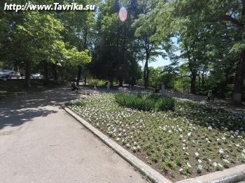 Парк им. И.Д.Папанина