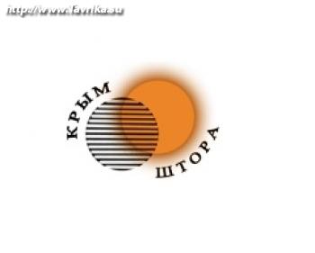"""Компания """"Крым-штора"""" (Фиолентовское шоссе 2а)"""