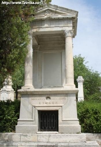 Памятник Кумани