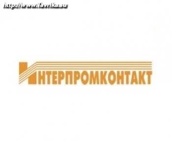 """Компания """"Интерпромконтакт"""""""