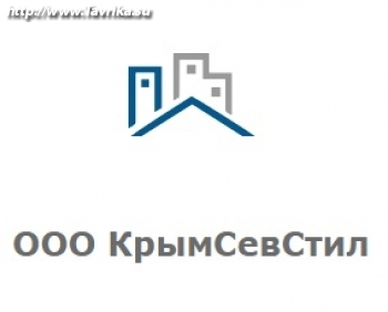 """Склад-магазин """"Крымсевстил"""""""