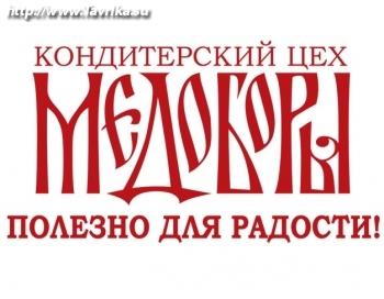 "Магазин ""Медоборы"" (пл. Захарова 1)"