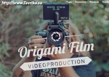 """Видеосъемка """"Origami-Film"""""""