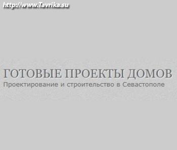 """Проектная организация ЧП """"Черноморинвестстрой"""""""