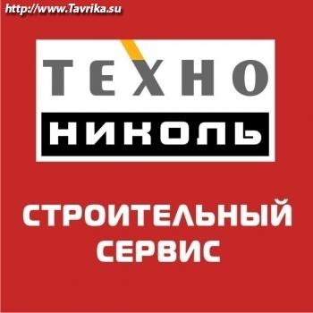 """Cклад """"ТехноНиколь"""""""