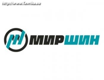 "Шинный центр ""МИР ШИН"""