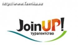 """Турагентство """"JoinUp"""" (Джоин Ап)"""