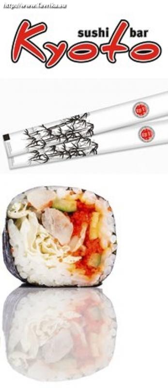 """Суши-бар """"Kyoto"""" (Куото)"""
