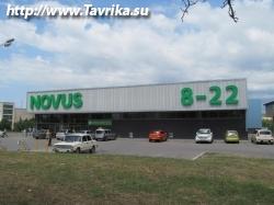 """Супермаркет """"Novus"""" (Новус) (Семипалатенская 2Б)"""