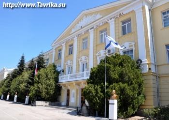 Черноморское высшее военно-морское училище имени П.С.Нахимова