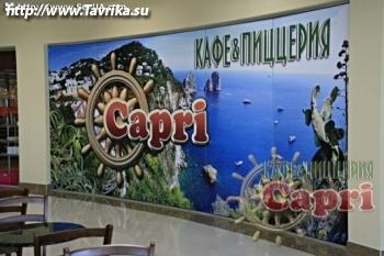 """Пиццерия """"CAPRI"""" (Капри)"""